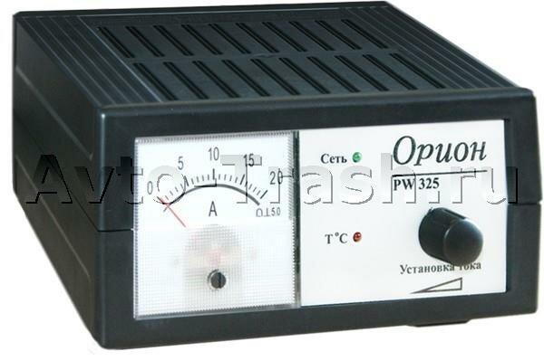 ОРИОН PW325 зарядное