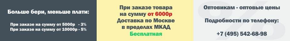 Скидки avto-trash.ru